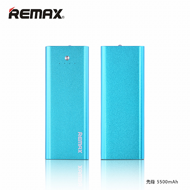Vanguard Series Power Bank 5500mAh