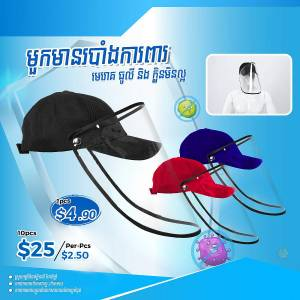 Anti Saliva Protective Hat with Clear Fa...