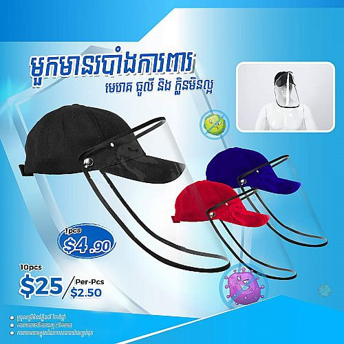 Anti Saliva Protective Hat with Clear Face Shield Full Face Isolation Hat