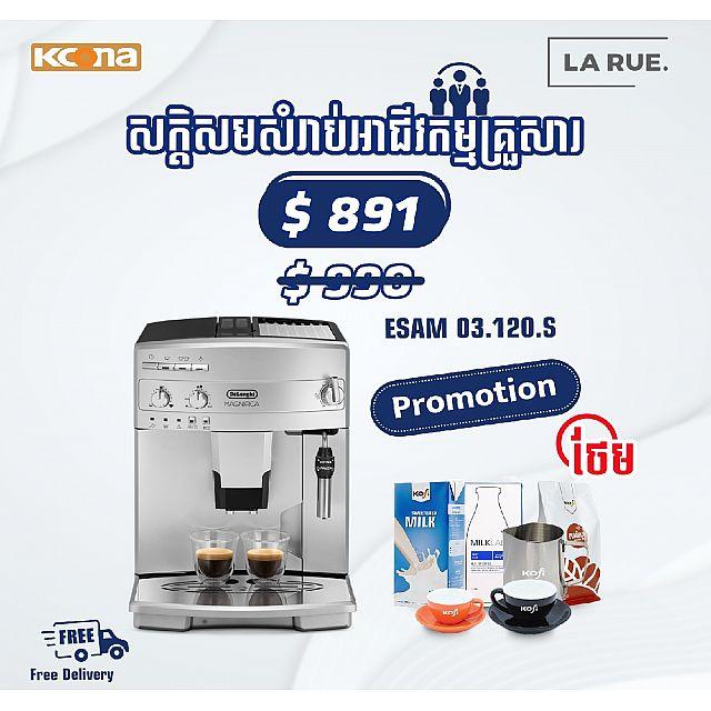 ESAM 03.120.S  5%-Free Ingredient